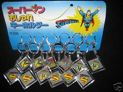 superman_japankeychainbs