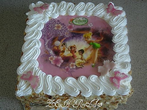 Dilaranin dogum günü pastasi