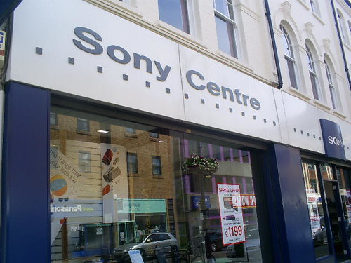 sony-centre-kingston.jpg