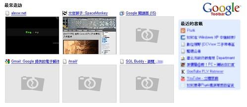 google new tab