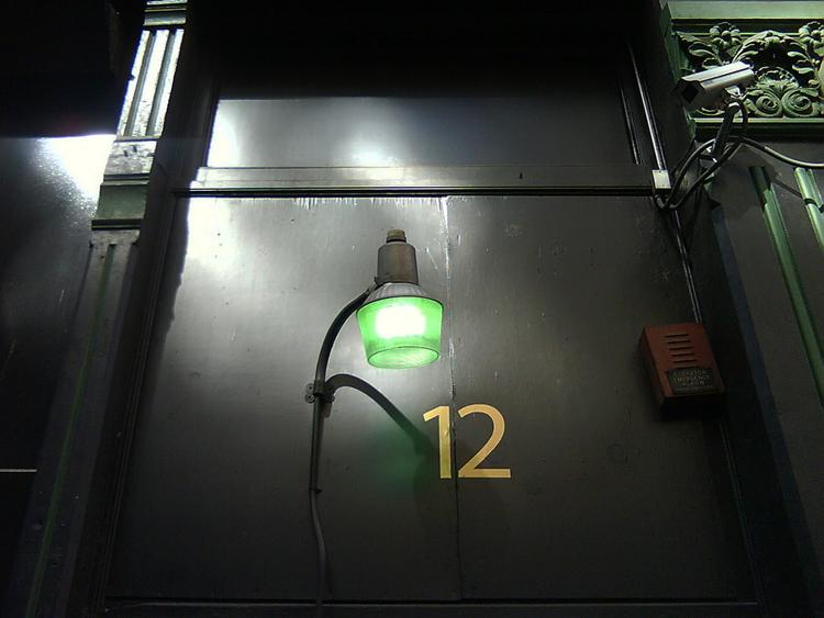 12 green light