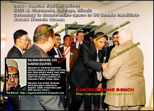 Ibrahim_Moore_Obama_Stone_Aftab_Siddiqui_Sunris