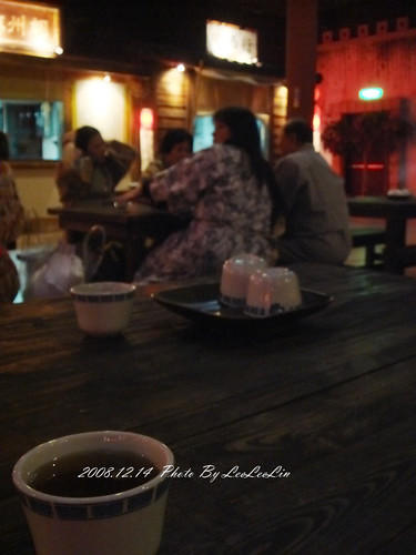 大唐溫泉物語|新北八里泡溫泉|八里溫泉遊樂區