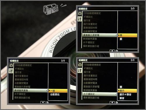 Ricoh_CX1_menu__17 (by euyoung)