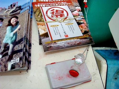 日本海フィッシャーマンズケープ