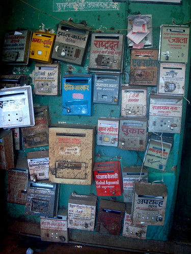 Media Letterboxes - Udaipur Bus Stand