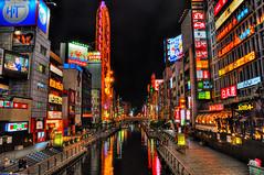 Osaka City HDR