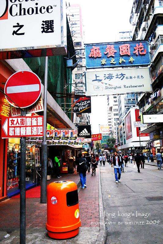 李雪莉之香港印像