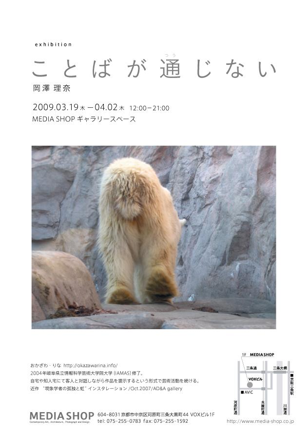 exhibition information!!
