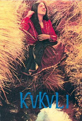 Poster Kukuli chico