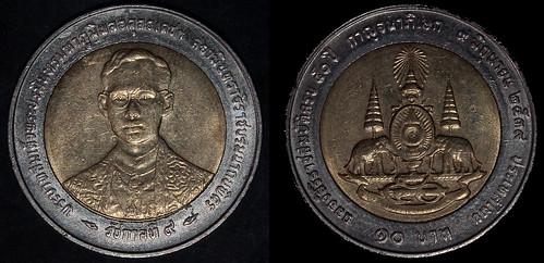 Thailand coin