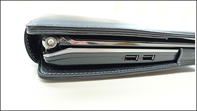 ASUS Eee PC S101用 レザーケース
