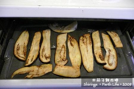 米茄子雞肉捲