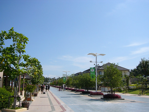 Samui Airport - park avenue