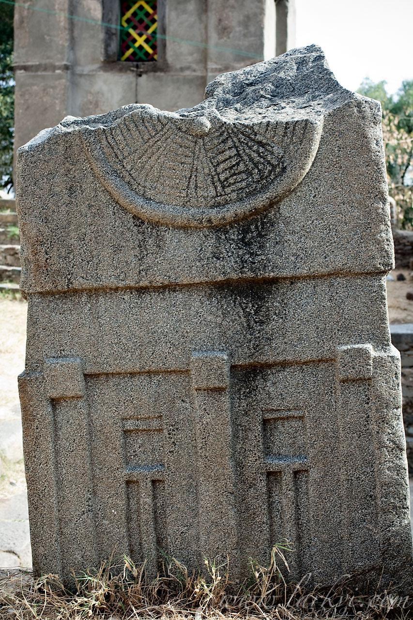 Stela 4 Head, Maryam Tsion Church Compound, Axum, Tigray, Ethiopia, May 2009
