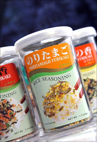 Furikake Army is Coming to Get You