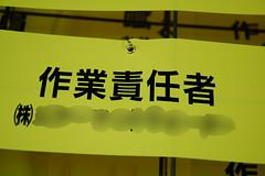 腕章黄色6