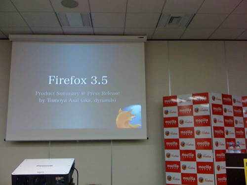 Firefox3.5 by you.
