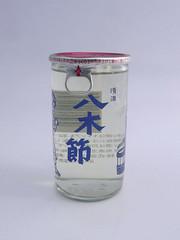 八木節(やぎぶし):永井本家