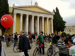 Zappeion HALL and bicycles (dimitra_milaiou) Tags: life city red people art history love sports lines bike bicycle architecture rouge cycling fan europe cyclist baloon joy hellas athens greece marble parallel athina archeological 2010 dimitra      globalinterest milaiou