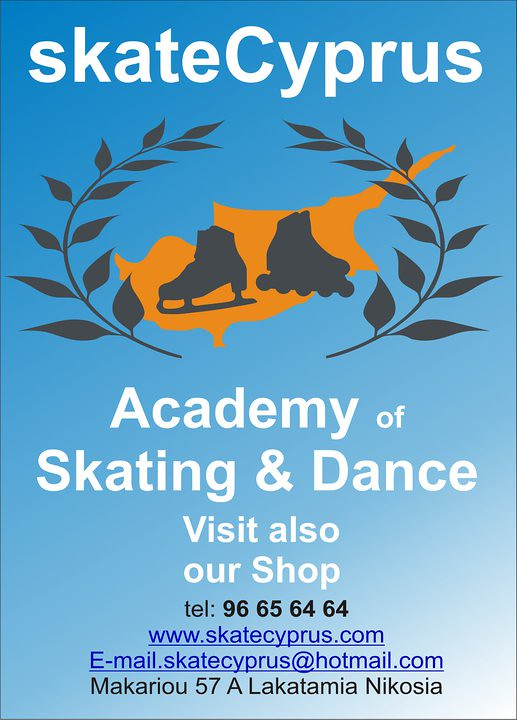 Skate Cyprus