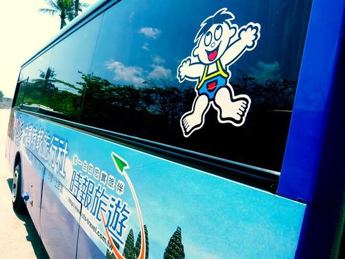 吳哥窟地區最新的一部遊覽專車