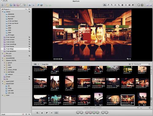 aperture screencap 1