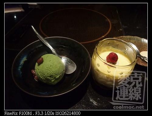 潮鍋本家02