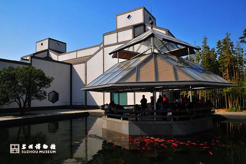 苏州博物馆16