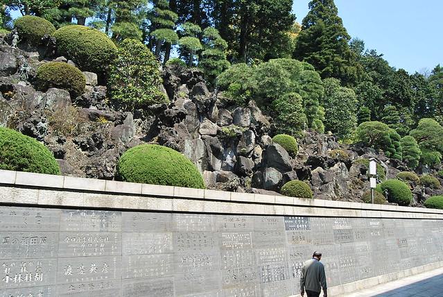 Paseando por el Narita-san Shinshō-ji