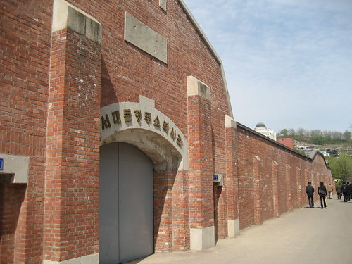 At Seodaemun Prison