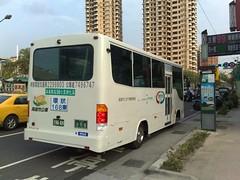 Circle Line Bus