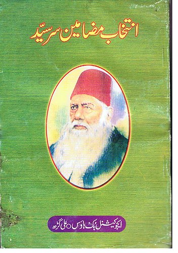 Sir Syed - Intekhab Mazaameen-e-Sir Syed -New