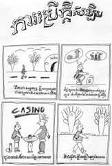 Comickaze Cambodia