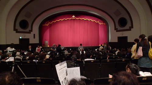 Inside Okuma Memorial Hall