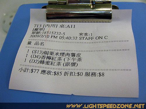 HK09Day0400175