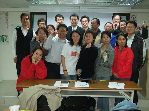 你拍攝的 20090326eComingClub_網路創業行大運PartII101.jpg。