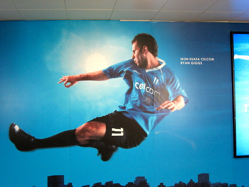 Ryan Giggs ad. in KLCC station