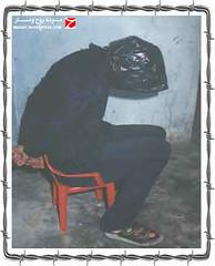 الشبح على كرسي صغير مائل لأيام (ahmad rayan) Tags: prison torture prisoner على ال سجون اسير صغير شبح فلسطيني اسرائيلي جندي جنود كرسي تعذيب سجن صهيوني قمع صهيونية تحقيق أسير اسرى أسر فلسطينيون أسرى مائل تنكيل اختطاف اسرائيلية معتقلات