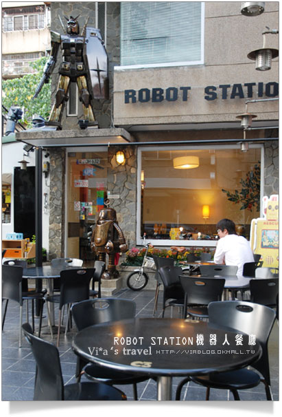 【台中餐廳介紹】台中機器人餐廳ROBOT STATION~鐵皮駛(駅)機器人餐廳