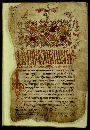 Psaltir s posledovanjem -- Pavie - pisar 1573+ (RS 030)