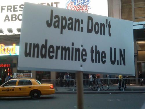 Japan: Don't undermine the UN
