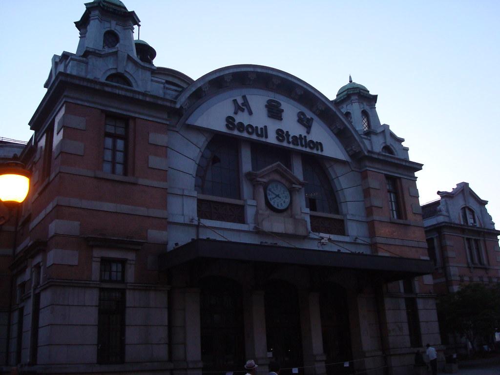 老首爾車站