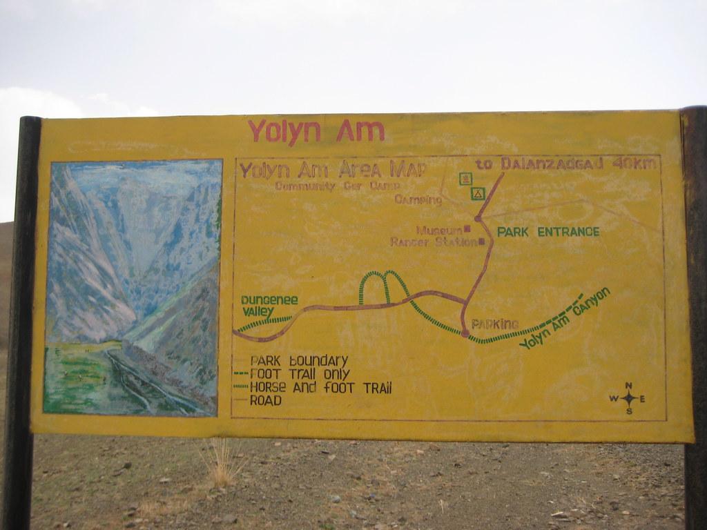 Йолын-Ам - карта