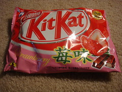 Strawberry KitKats