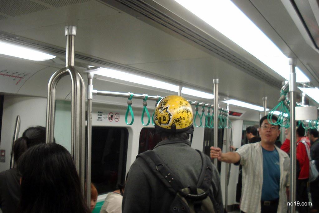 高捷與安全帽