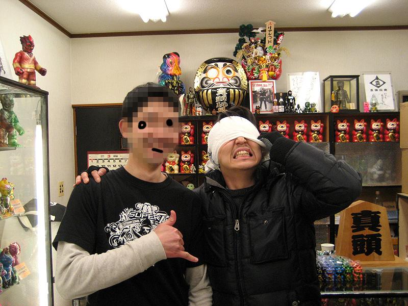 [3/5/09] Shinto Gangu