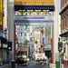 Sydney Chinatown - Australia Study Abroad Information