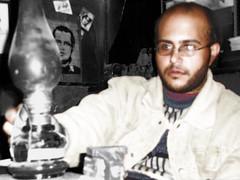v i s i o n (Alaa A.R Ali) Tags: art digital design ar egypt ali  alaa      3la2design