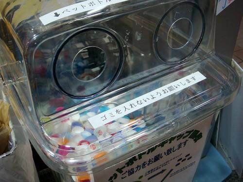 原信のキャップ回収ボックス